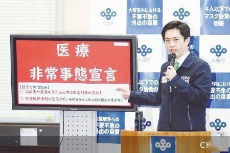 日本大阪将取消公共街道奥运火炬传递