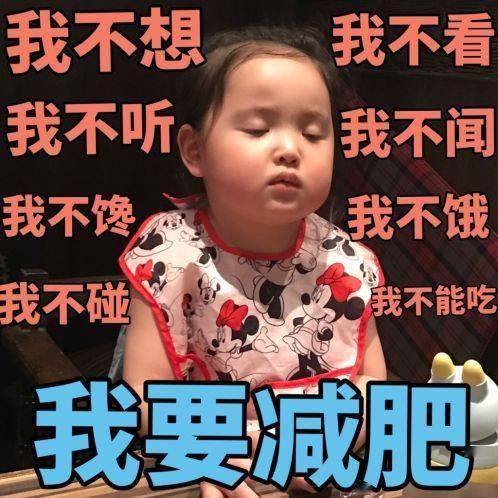 天顺app-首页【1.1.1】  第3张