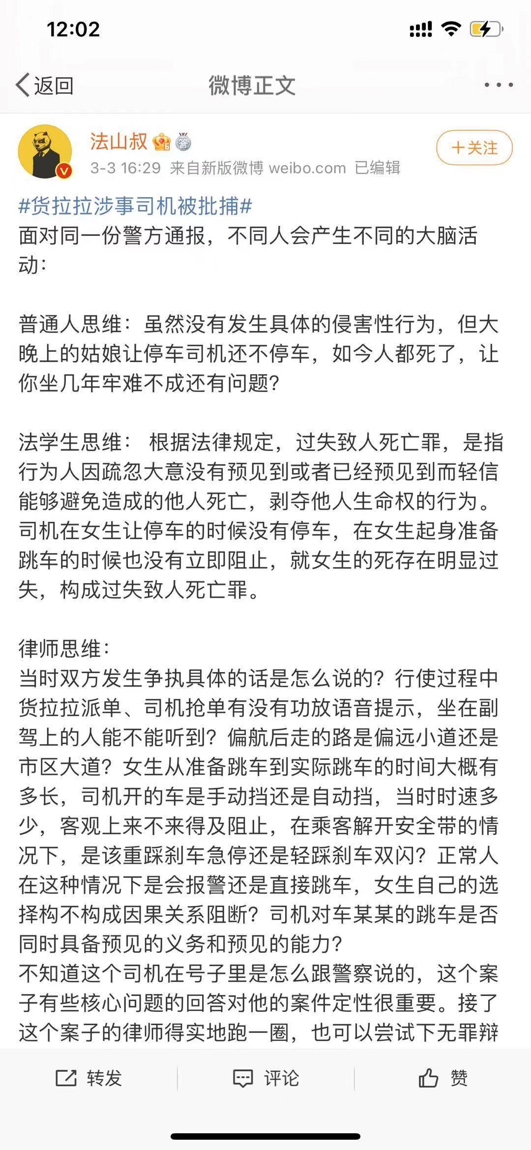 苏颜唐惟律师小说 苏颜唐惟是什么小说