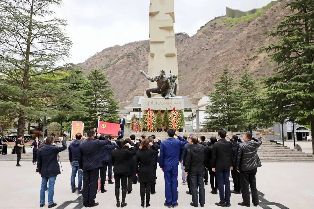 雅安经开区党工委中心组赴泸定县开展党史学习教育
