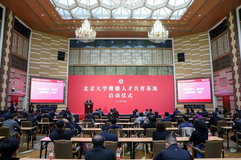 北京大学运行会展优秀人才合育产业基地基本建设:促进高校与初中