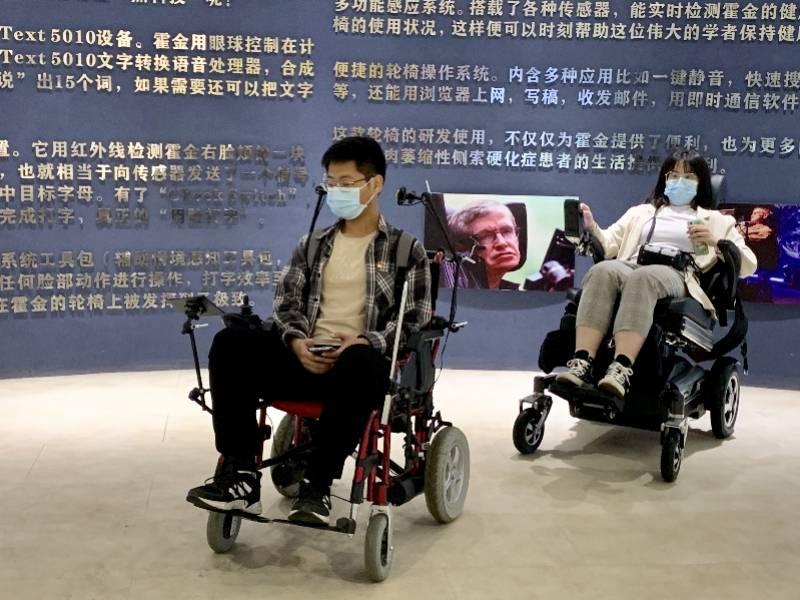 """体验智能辅具""""黑科技"""",广州这个辅具科普馆开馆了"""