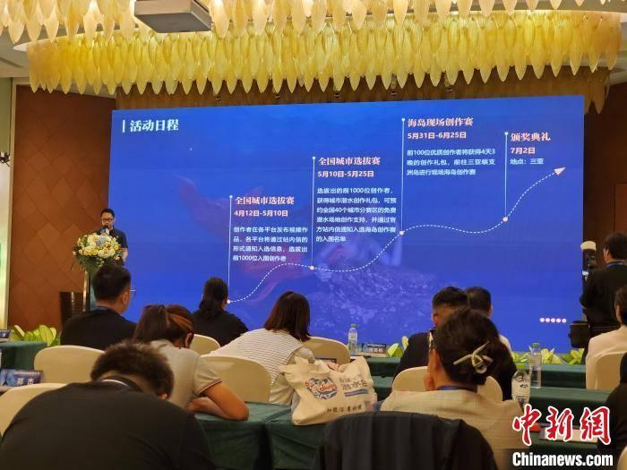2021海南国际潜水节三亚启动 邀千位潜水者参与水下创作