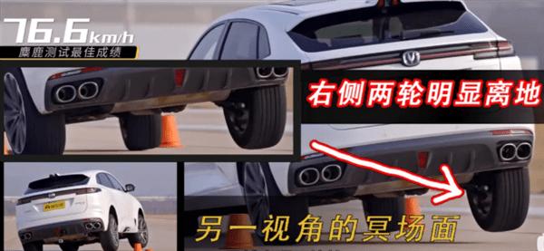 "UNI-K麋鹿测试""翻车""!长安汽车总裁回应:中国没有""麋鹿"" 不担心侧翻风险"
