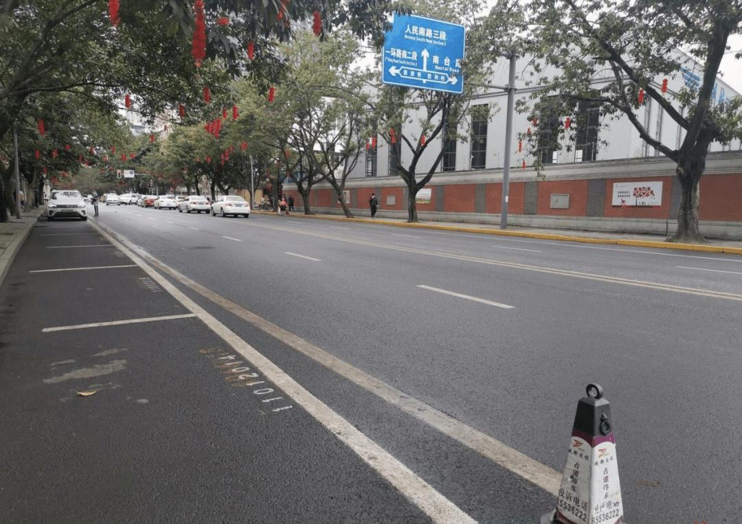 【1017|出行】成都:提升城市通勤效率 创新探索超大城市交通治理新路径