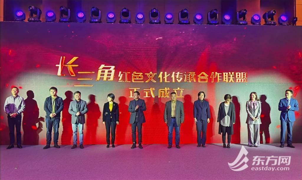 传承红色基因讲好红色故事 首届长三角城市戏剧节在沪开幕