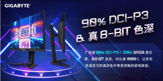 技嘉携手DOTA2 DPC赛事官方,新品G24F显示器助力选手征战赛场