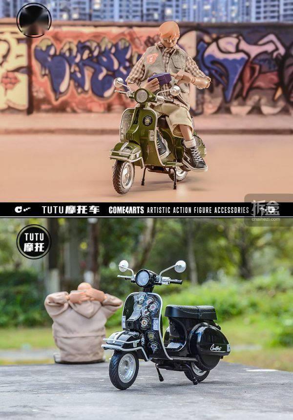 COME4ARTS 50%潮流人偶搭配系列 TUTU摩托车 可动兵人配件