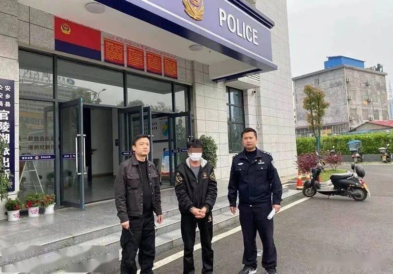 家长群里连抢30个红包后退群……学生父亲被刑拘