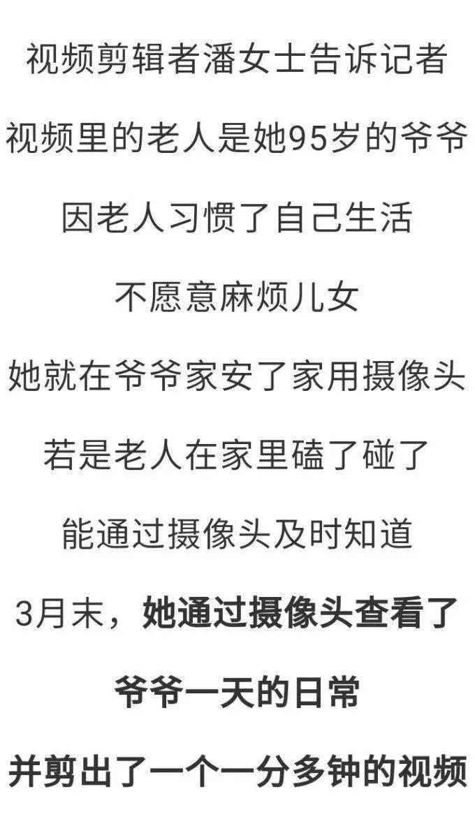 德田爷爷教孙女书法ftp 德田爷爷教书法4下载
