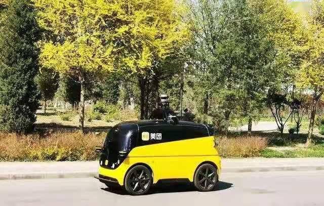 面向室外全场景推出的低速即时配送的最新解决方案无人车 无人车 第1张