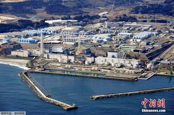 盛图在线出手!韩国正式在国际会议提出日本核污水排海问题