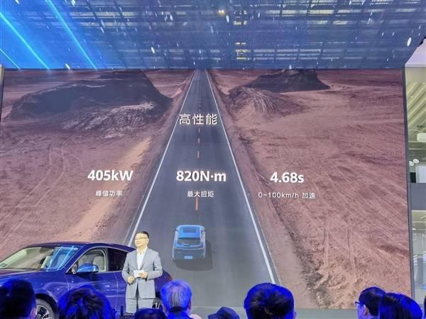 赛力斯华为智选SF5正式发布:续航1000公里、21.68万起的照片 - 9