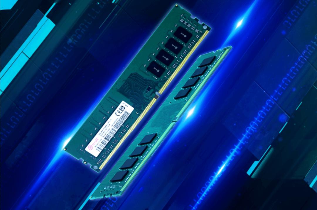 西安紫光国芯新一代内存模组产品助力全民电竞热潮