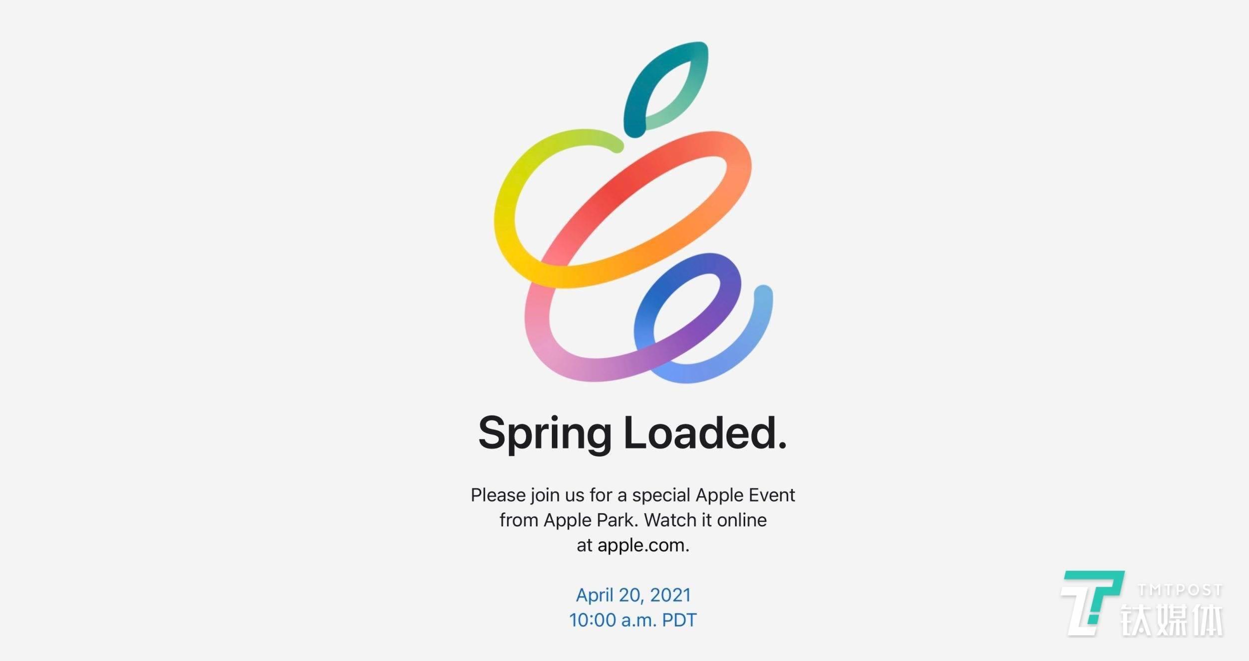 一文带你速览苹果春季发布会:M1芯片,再显「神威」