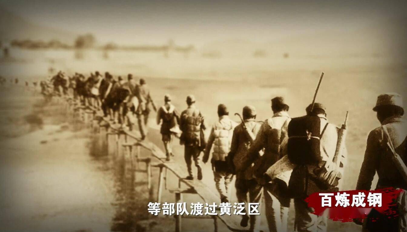 真实的千里跃进大别山 刘邓在大别山有多惨