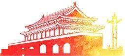 南和县抗日民主政权建立经过!