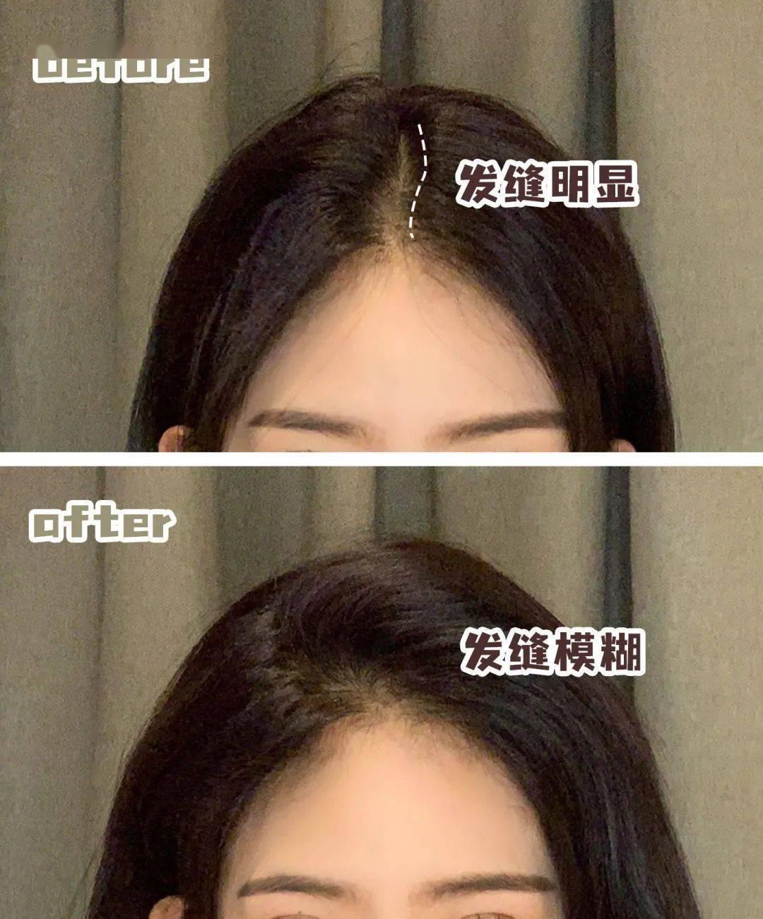 女生最显老的1种发型,你可千万别剪!