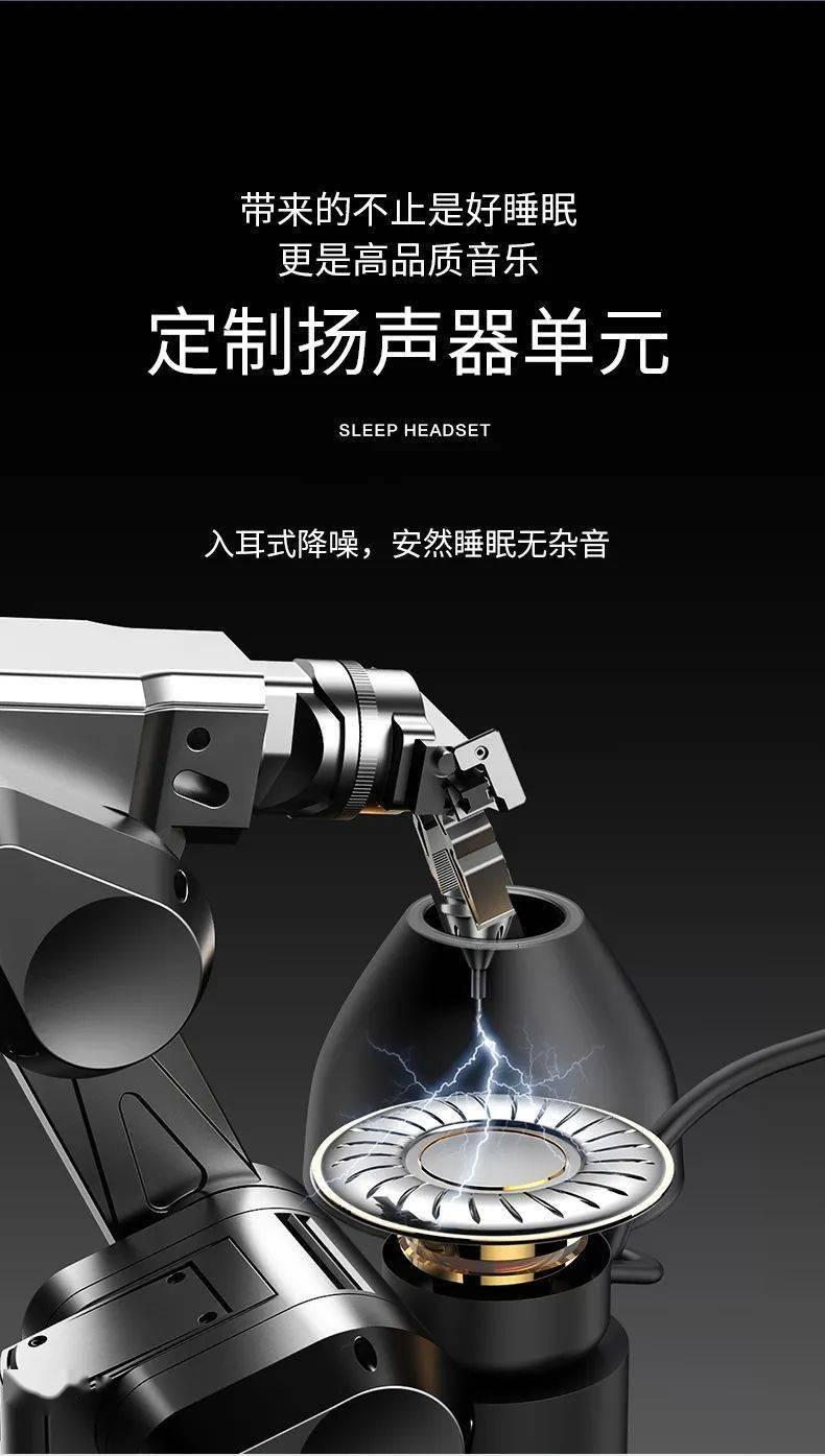 天顺app-首页【1.1.6】  第15张