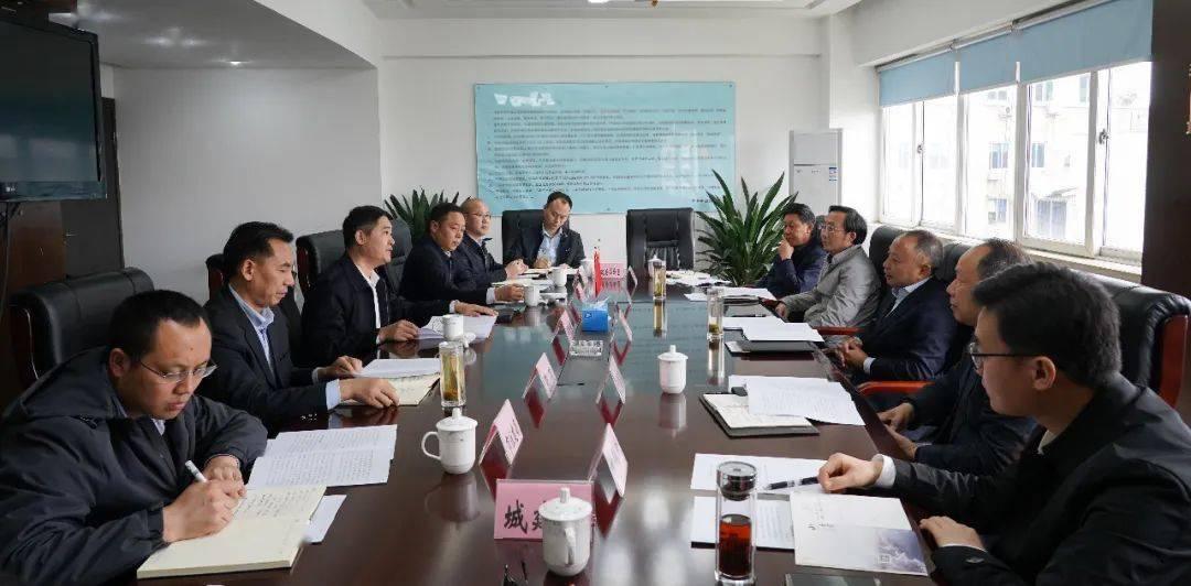 何树平与广元市委书记邹自景举行工作会谈
