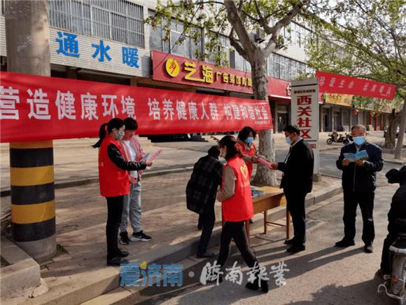 文明健康 绿色环保——凤城街道开展爱国卫生月宣传活动