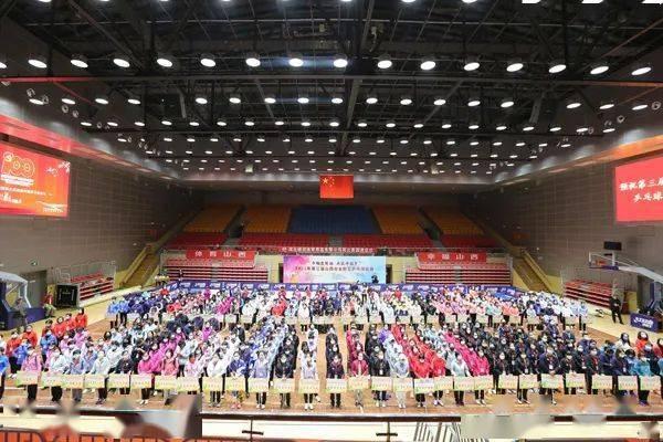 全省女职工乒乓球比赛开幕