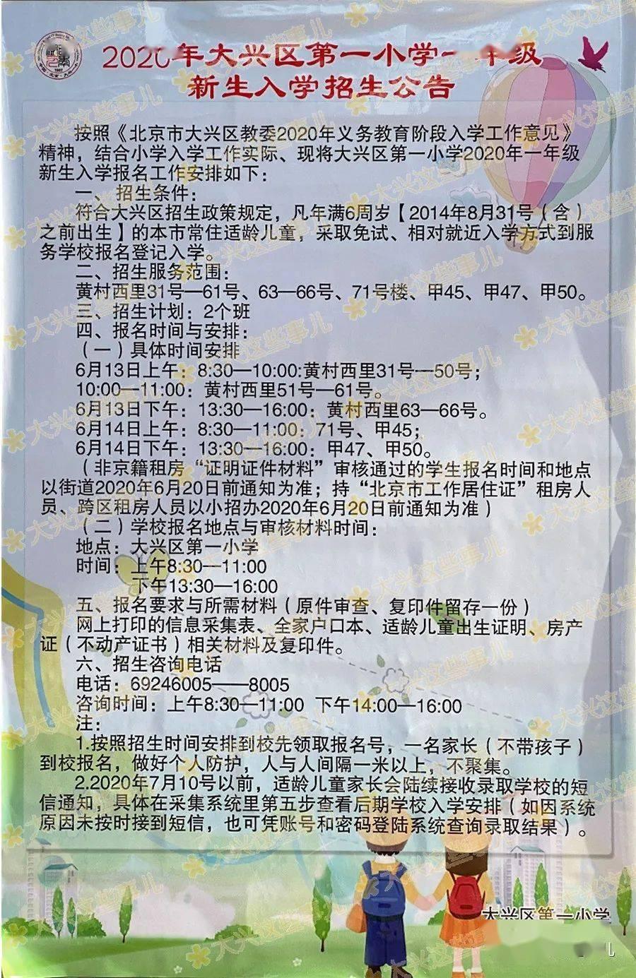 星辉总代-首页【1.1.5】
