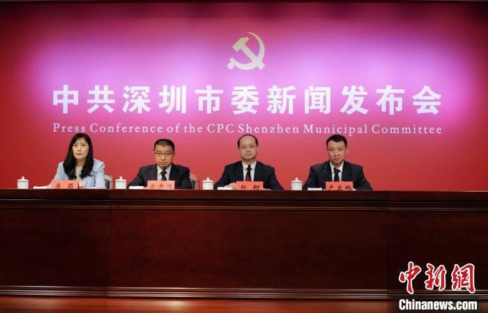 中共深圳市第七次党代会筹备就绪