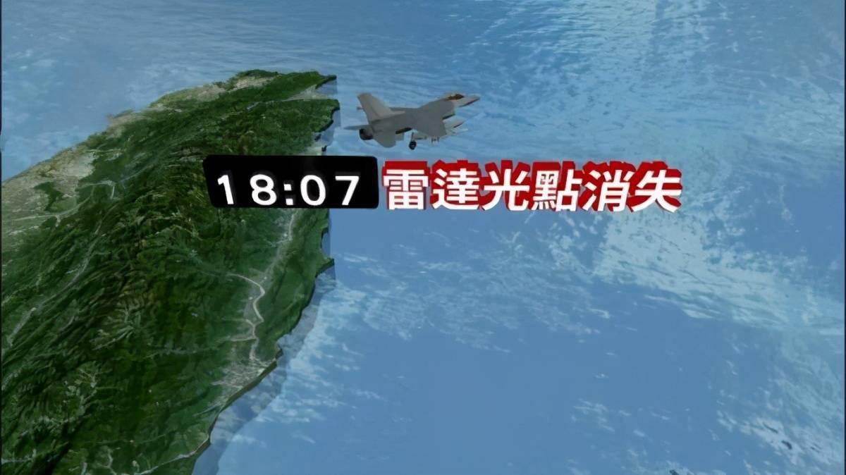 泡了27天,台失踪飞行惠仲娱乐员尸体被冲上岸!战机老化