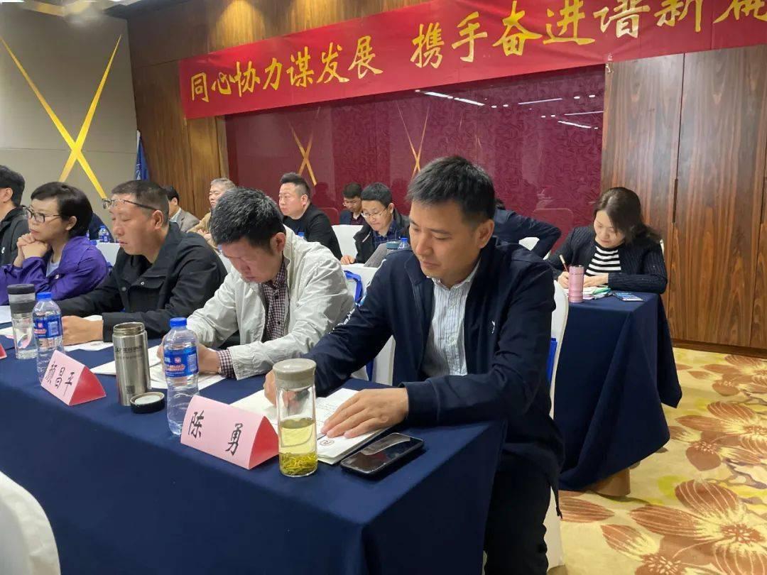 联合培训促交流,双城融合谱新篇 ——成渝地区双城经济圈建设体育管理人员能力素质提升专题培训班在重庆市顺利开班