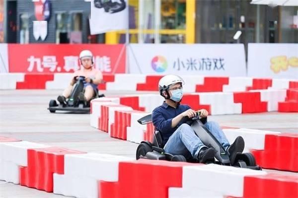 九号总动员广州站落幕:重新定义科技潮玩