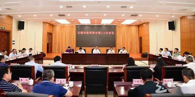 市委常委会会议研究春季农业生产及清廉玉溪建设