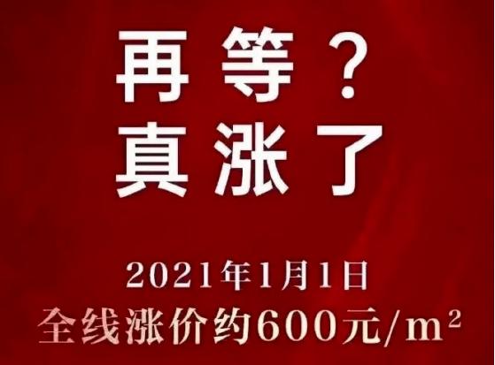 """""""抢人大战""""又双叒叕升级!福建又一城放开""""零门槛""""落户!  第3张"""