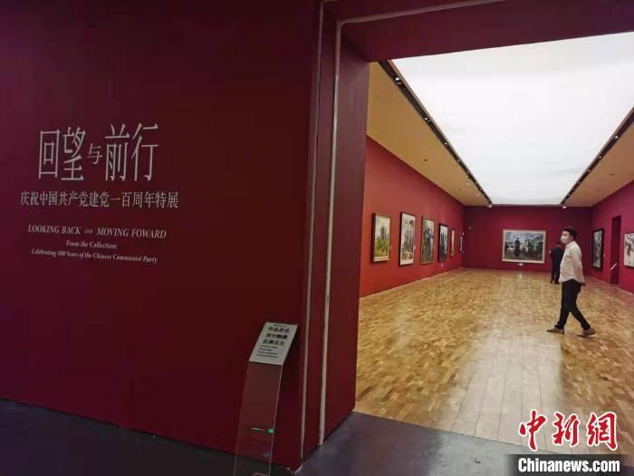 画作、手稿同台展出 回望中华民族百年勇敢与智慧插图