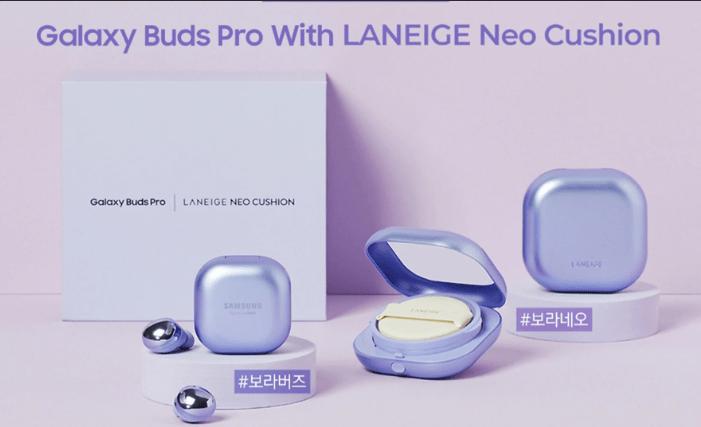 三星推出 Galaxy Buds Pro 与兰芝 Neo 气垫粉饼礼盒套装