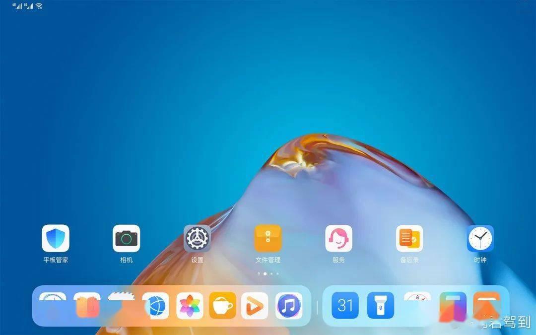 华为MatePadPro2或6.2发布 搭载麒麟9000 | 鸿蒙OS真的来了~官博开通