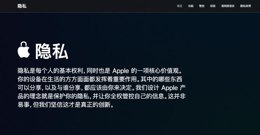 苹果监管App,谁来监管苹果?