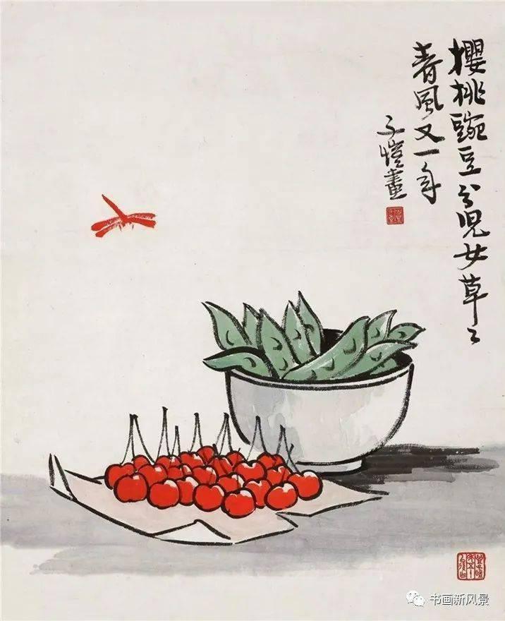 丰子恺画中的立夏习俗!