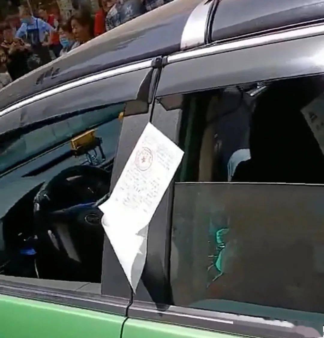 最新通报!3名警员被处理