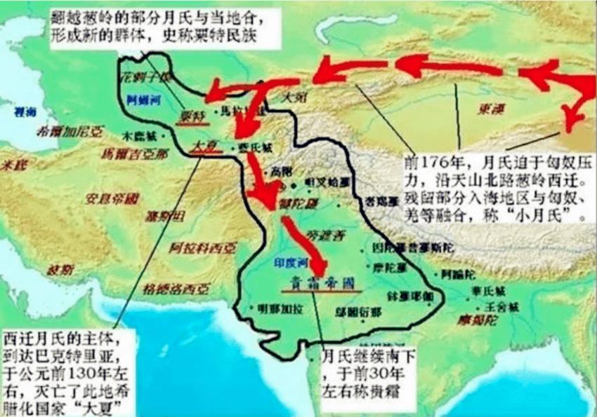 两千年前,张骞苦苦寻找的月氏国,究竟有多神秘?