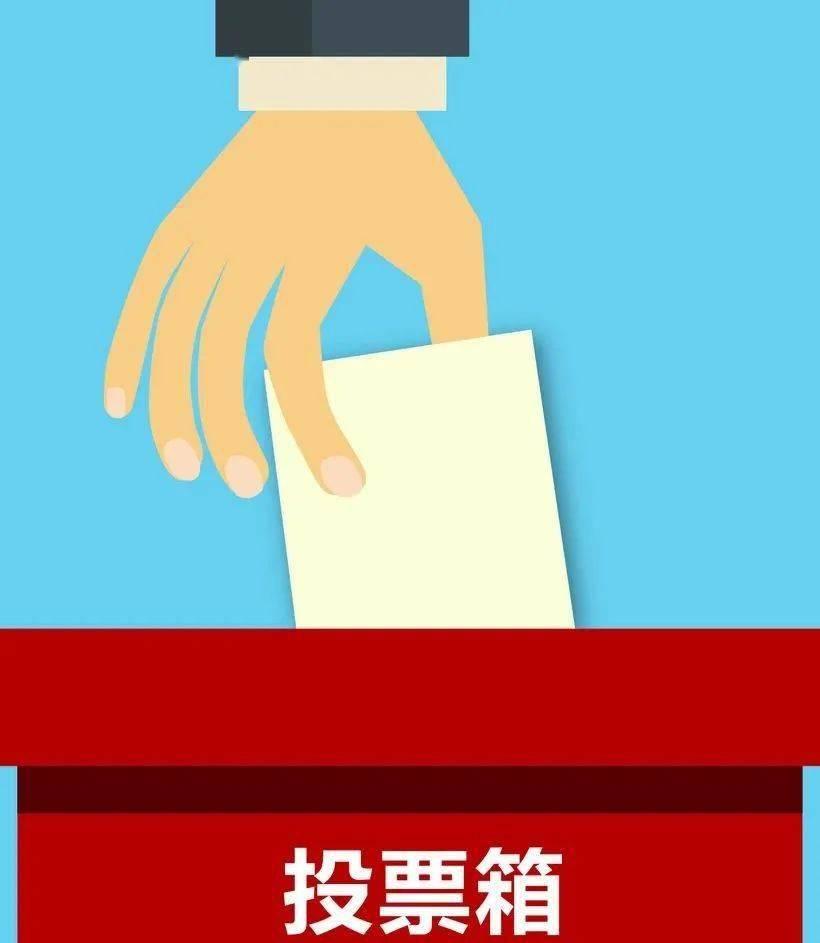 """四川省高质量完成村(社区)""""两委""""换届工作 新一届班子40.7%为优秀农民工"""