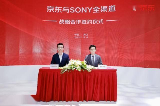 全面提升数码产品消费体验:京东电脑数码与索尼达成战略合作