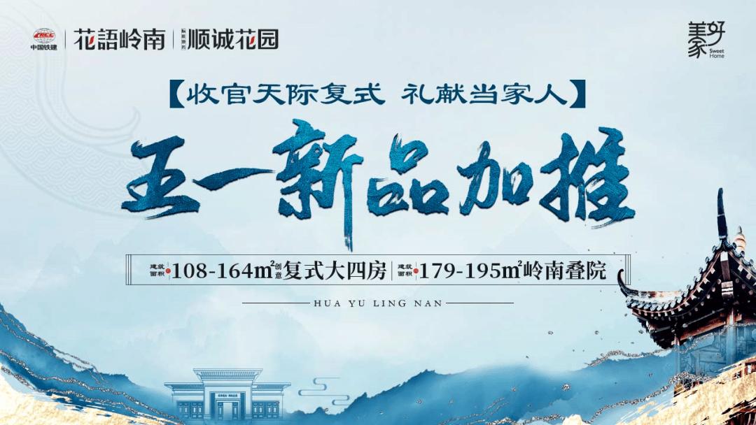 广州限价细则再曝光,8个月内,房价0增长!全年涨幅需低于5%!