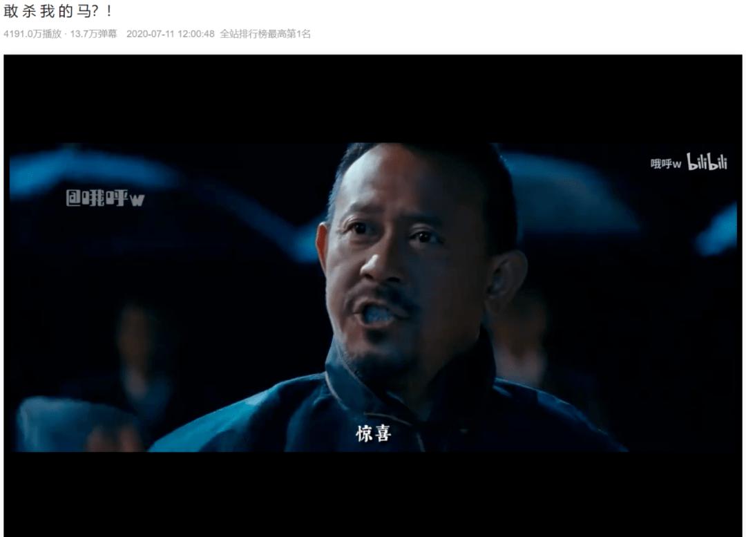 《让子弹飞》主题的鬼畜混剪