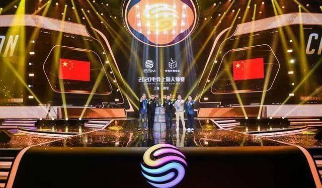 全电竞排行榜_5大电竞赛事跻身上海Top15最具影响力赛事,全球电竞之都养成中
