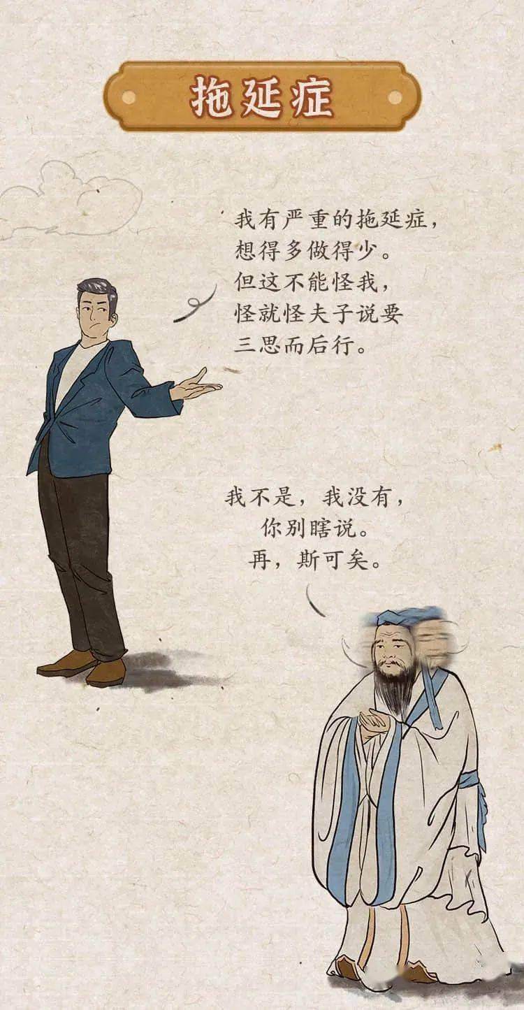 孔子的快乐人生智慧,受益匪浅!  快乐人生三句话主要内容