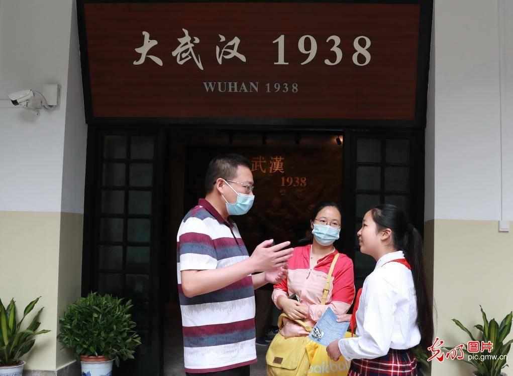 八路军武汉办事处旧址重新开放