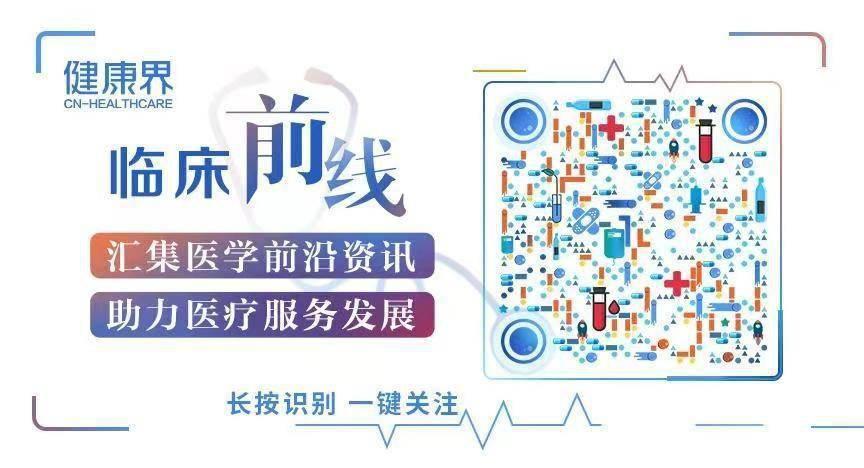 世界高血压日丨中国1/4中青年患有高血压,这些问题不得不知!