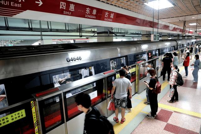 注意!本月这几天,地铁1号线、八通线运营时间有调整!
