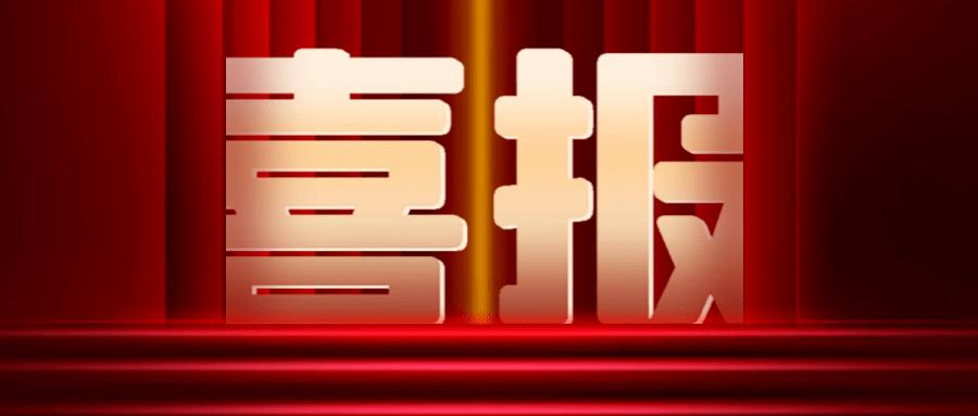 南京大学传喜报,东外学子获殊荣!_毕业生